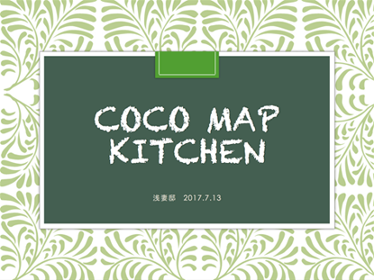 COCOMAP KITCHEN