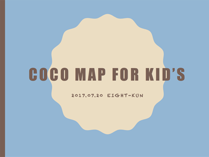 COCOMAP FOR KID'S